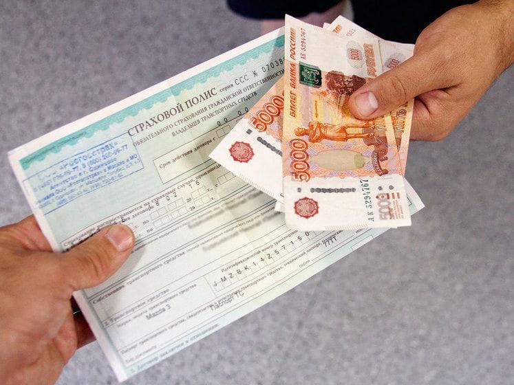 Мошенничество при получении выплат по осаго