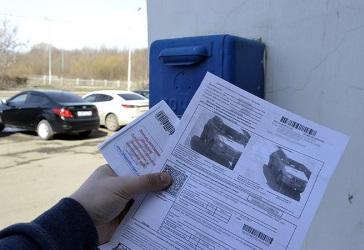 Что делать, если приходят штрафы на проданную машину